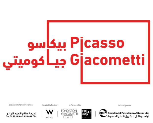 picasso_giacometti_logo4-1-623x500.jpg